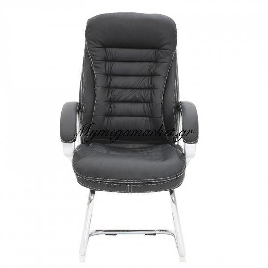 Πολυθρόνα γραφείου επισκέπτη Jeri με PU χρώμα μαύρο Στην κατηγορία Καρέκλες - Πολυθρόνες γραφείου | Mymegamarket.gr