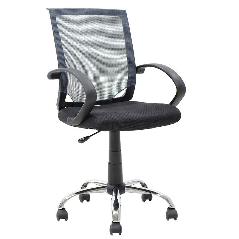 Πολυθρόνα γραφείου εργασίας Zenia μεταλλικό σκελετό χρωμίου και ύφασμα mesh μαύρο-γκρι