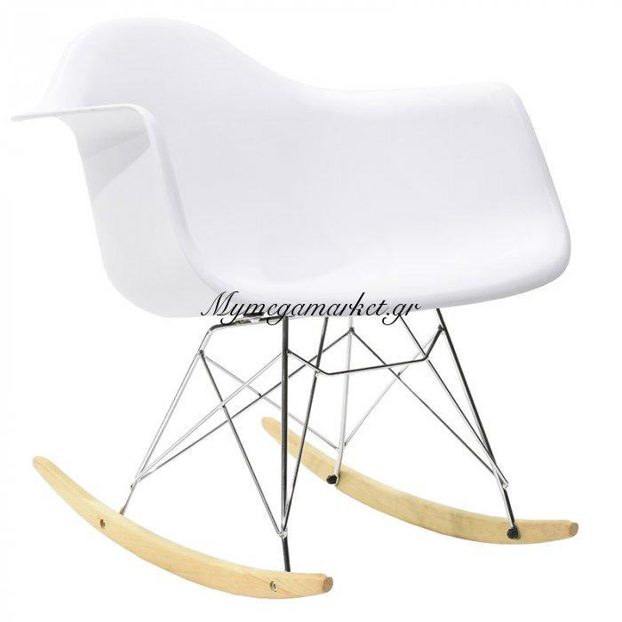 Πολυθρόνα Julita κουνιστή πολυπροπυλενίου χρώμα λευκό ματ επαγγελματική κατασκευή | Mymegamarket.gr