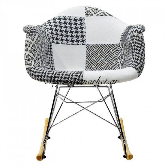 Πολυθρόνα Julita κουνιστή πολυπροπυλενίου με επένδυση υφάσματος patchwork μαυρό-άσπρο Στην κατηγορία Πολυθρόνες σαλονιού | Mymegamarket.gr