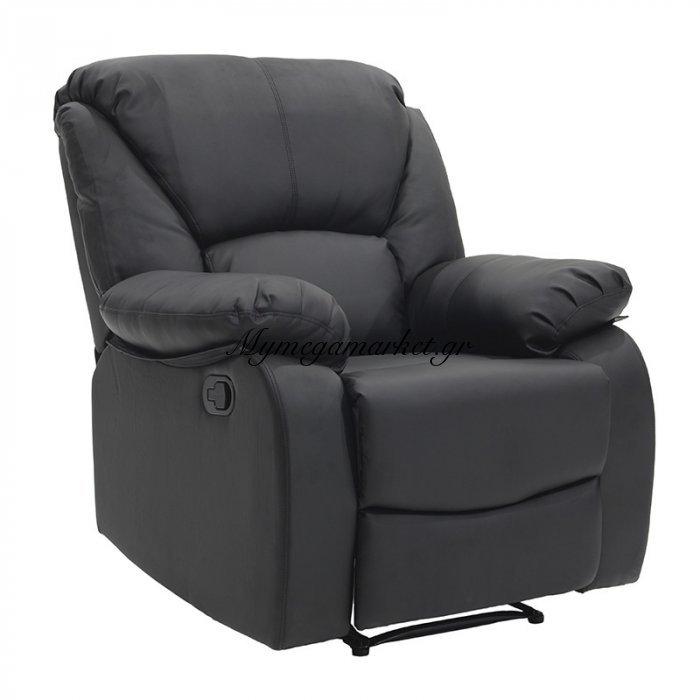 Πολυθρόνα Salina ανοιγόμενη με PU χρώμα μαύρο | Mymegamarket.gr