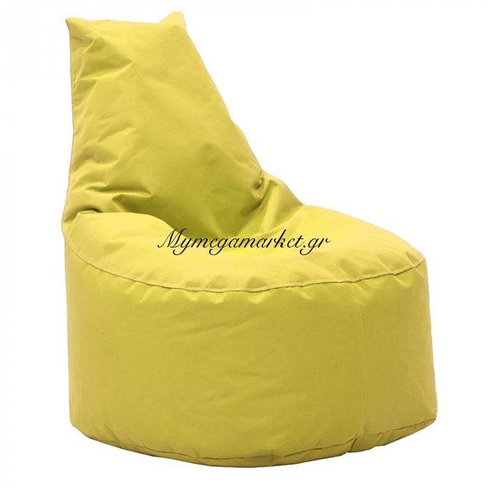 Πουφ πολυθρόνα Norm υφασμάτινο αδιάβροχο κίτρινο | Mymegamarket.gr