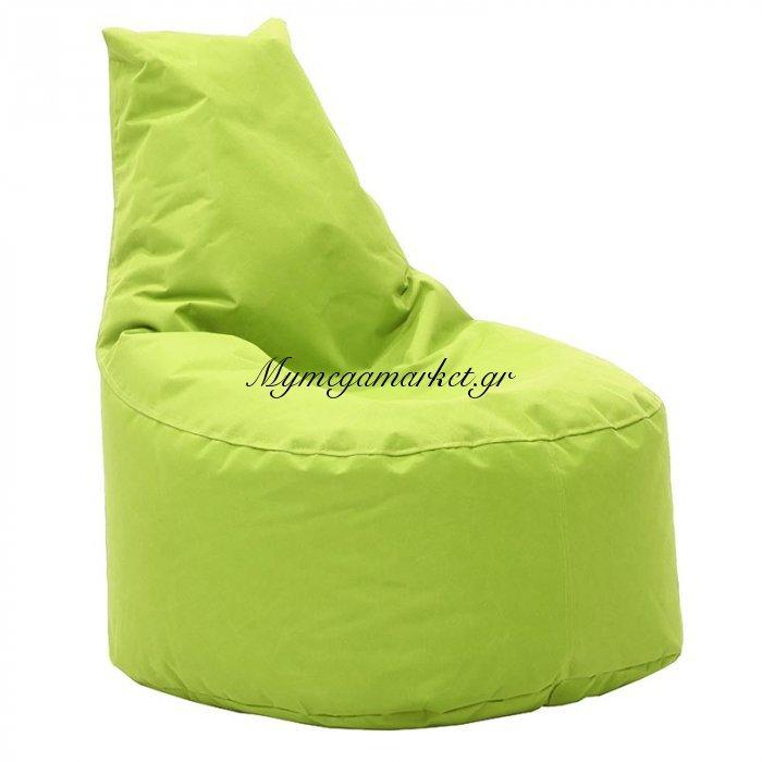 Πουφ πολυθρόνα Norm υφασμάτινο αδιάβροχο πράσινο | Mymegamarket.gr