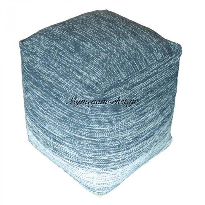 Πουφ σκαμπώ χειροποίητο Delight μπλε 40x40x40 | Mymegamarket.gr