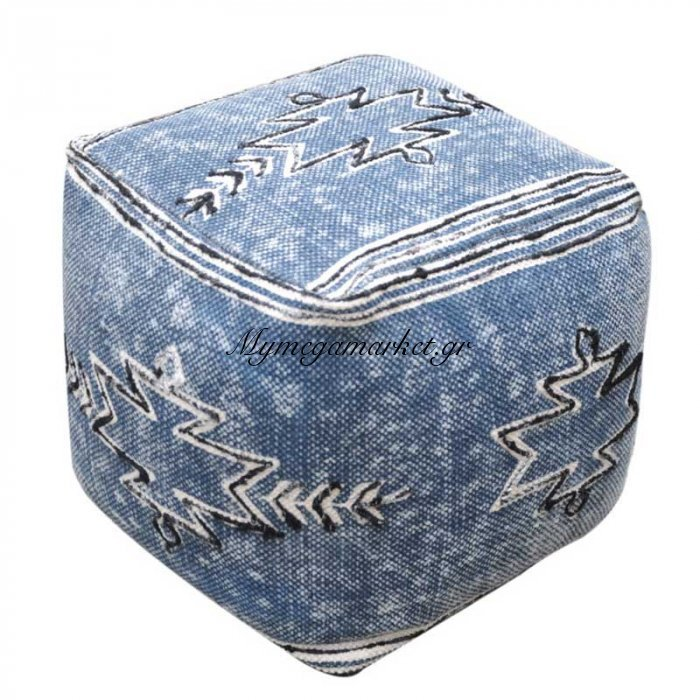 Πουφ σκαμπώ χειροποίητο Gamba μπλε 40x40x40 | Mymegamarket.gr