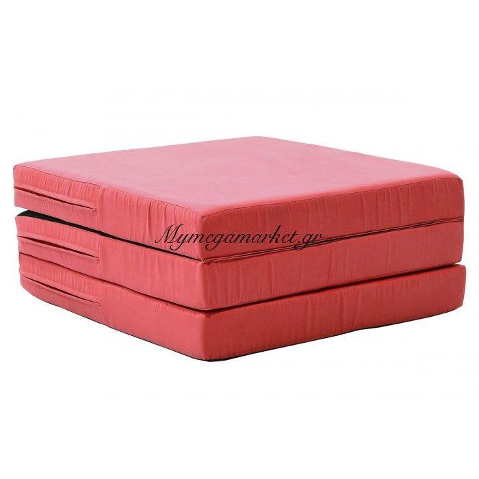 Πουφ σκαμπώ - κρεβάτι Karma ύφασμα κόκκινο | Mymegamarket.gr