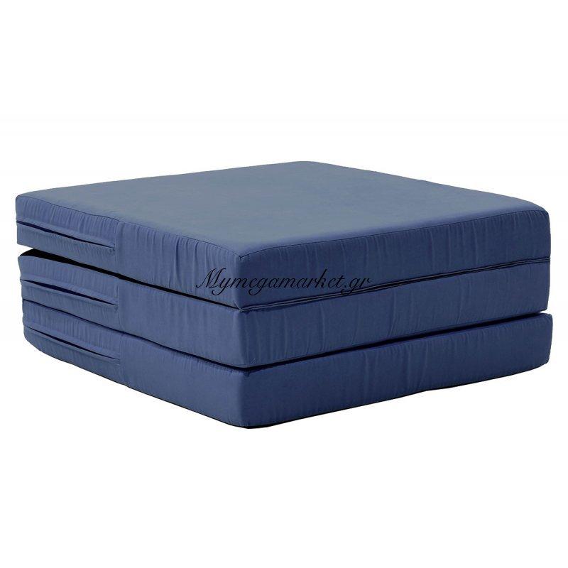 Πουφ σκαμπώ - κρεβάτι Karma ύφασμα μπλε