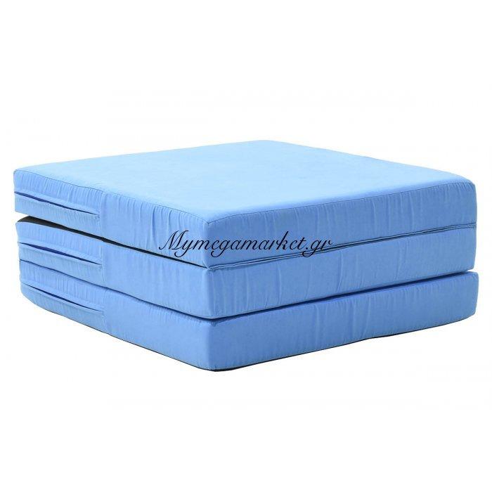 Πουφ σκαμπώ - κρεβάτι Karma ύφασμα τιρκουάζ | Mymegamarket.gr