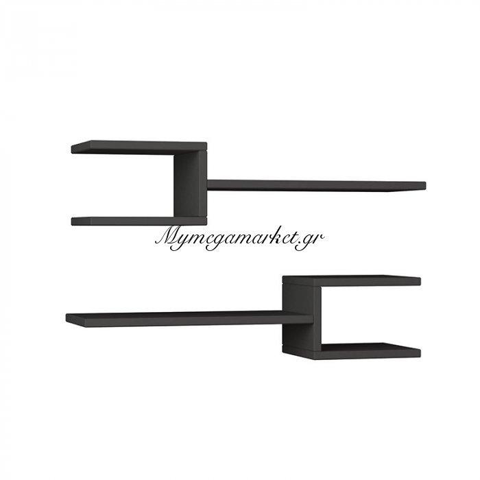 Ραφιέρα τοίχου Fork δύο τεμαχίων χρώμα ανθρακί 75x20x18εκ | Mymegamarket.gr