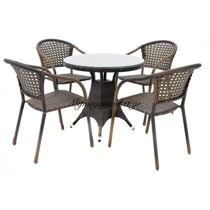Σετ τραπεζαρία κήπου 5τμχ S-15 αλουμινίου χρώμα cappuccino με πλέξη wicker 80x80x74εκ | Mymegamarket.gr