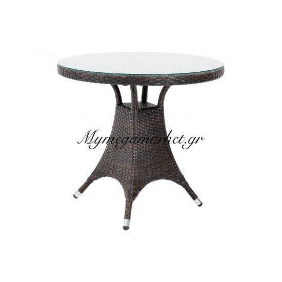 Σετ τραπεζαρία κήπου 5τμχ S-15 αλουμινίου χρώμα cappuccino με πλέξη wicker 80x80x74εκ Στην κατηγορία Τραπεζαρίες κήπου με καρέκλες | Mymegamarket.gr