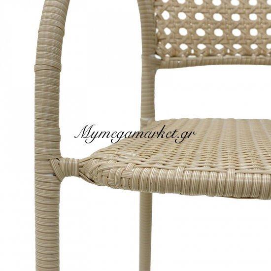 Σετ τραπεζαρία κήπου 5τμχ S-17 αλουμινίου χρώμα λευκό του πάγου με πλέξη wicker 80x80x74εκ Στην κατηγορία Τραπεζαρίες κήπου με καρέκλες | Mymegamarket.gr