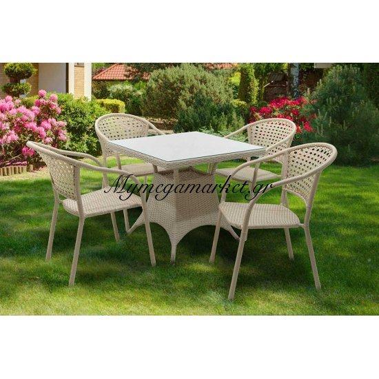 Σετ τραπεζαρία κήπου 5τμχ S-46 αλουμινίου χρώμα λευκό του πάγου με πλέξη wicker 80X80x74εκ7 Στην κατηγορία Τραπεζαρίες κήπου με καρέκλες | Mymegamarket.gr