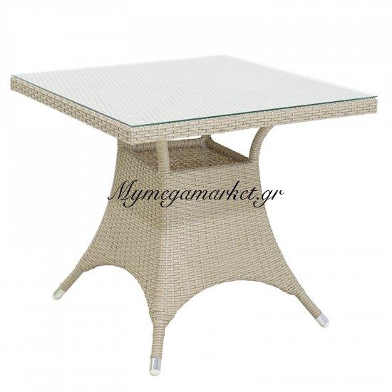 Σετ τραπεζαρία κήπου 5τμχ S-48 αλουμινίου χρώμα λευκό του πάγου με πλέξη wicker 80X80x74εκ Στην κατηγορία Τραπεζαρίες κήπου με καρέκλες | Mymegamarket.gr