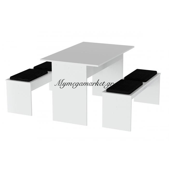 Σετ τραπεζαρίας ADORIS 3 τεμαχίων σε χρώμα λευκό | Mymegamarket.gr