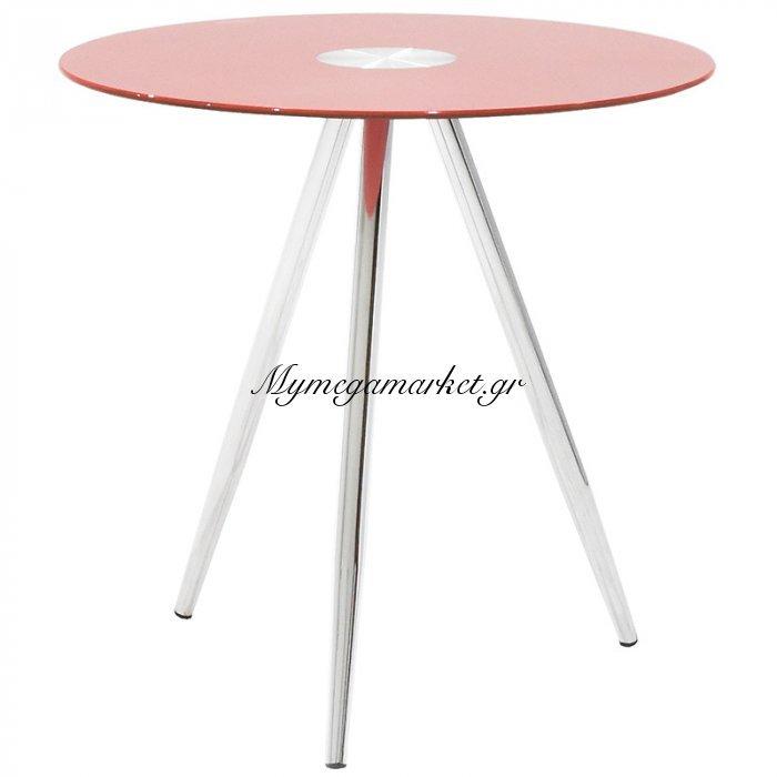 Τραπεζάκι Onar βοηθητικό με γυάλινη επιφάνεια στρόγγυλο Φ50 χρώμα κόκκινο   Mymegamarket.gr