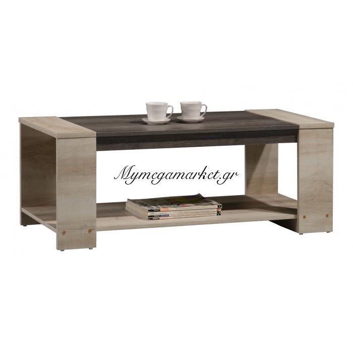 Τραπεζάκι σαλονιού OLYMPUS χρώμα castillo-toro δρυς 110x51x42,5εκ.   Mymegamarket.gr