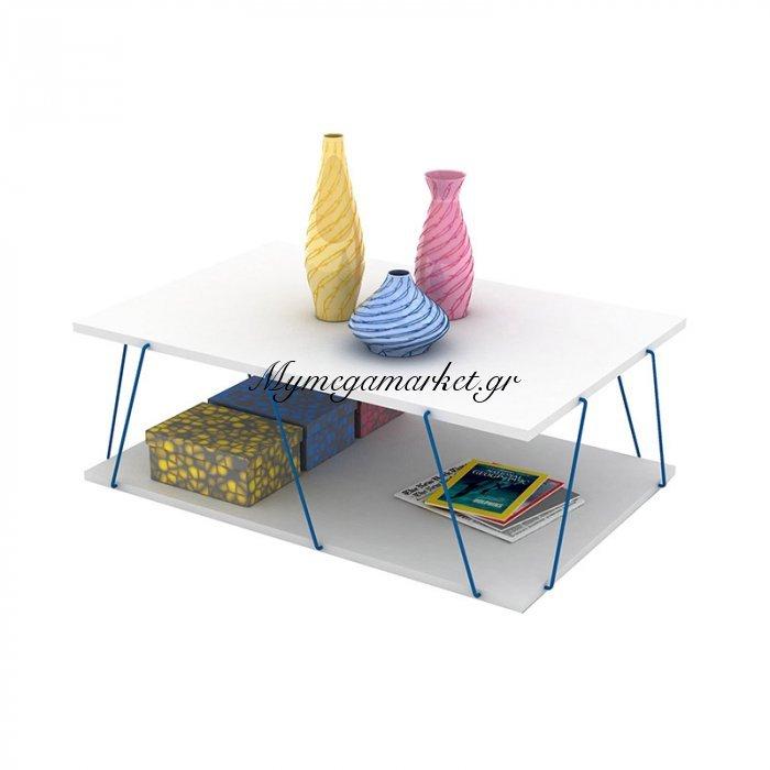 Τραπεζάκι σαλονιού TARS σε χρώμα λευκό με μπλε λεπτομέρειες 90x60x30,5εκ | Mymegamarket.gr