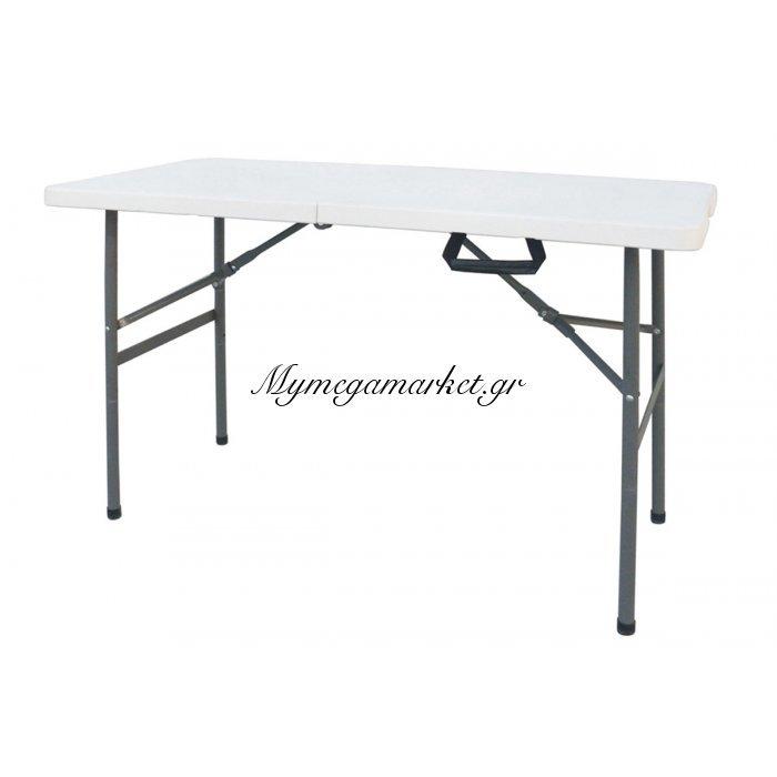 Τραπέζι catering RODEO ορθογώνιο πτυσσόμενο (βαλίτσα) με μεταλλική βάση χρώματος γκρι 122x60x74εκ | Mymegamarket.gr
