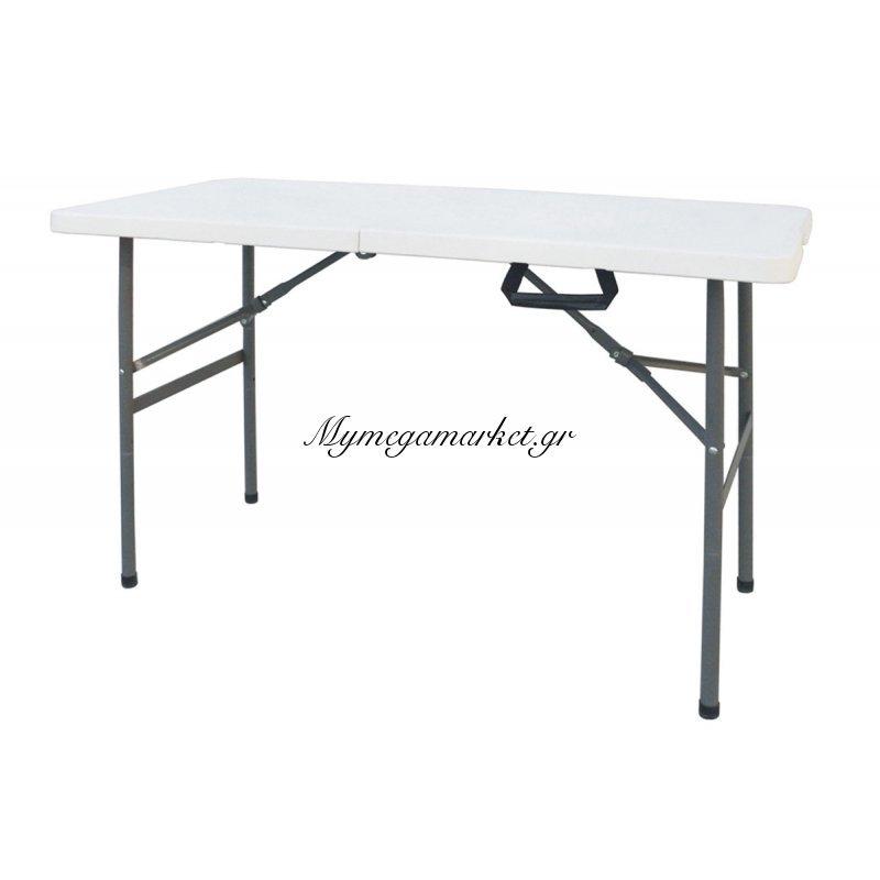 Τραπέζι catering RODEO ορθογώνιο πτυσσόμενο (βαλίτσα) με μεταλλική βάση χρώματος γκρι 122x60x74εκ