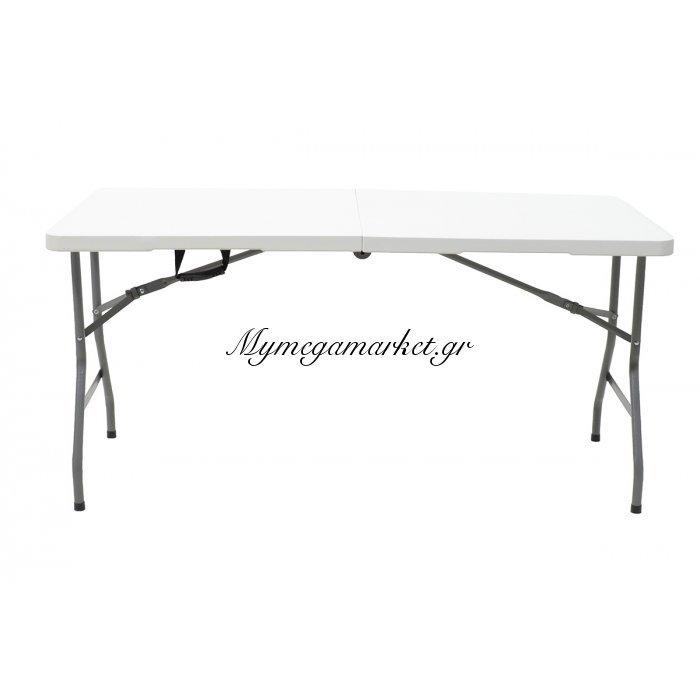 Τραπέζι catering RODEO ορθογώνιο πτυσσόμενο (βαλίτσα) με μεταλλική βάση χρώματος γκρι 152x70x74εκ   Mymegamarket.gr