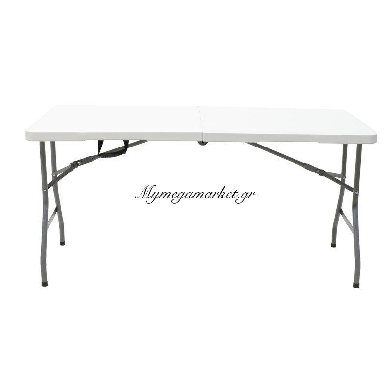 Τραπέζι catering RODEO ορθογώνιο πτυσσόμενο (βαλίτσα) με μεταλλική βάση χρώματος γκρι 152x70x74εκ