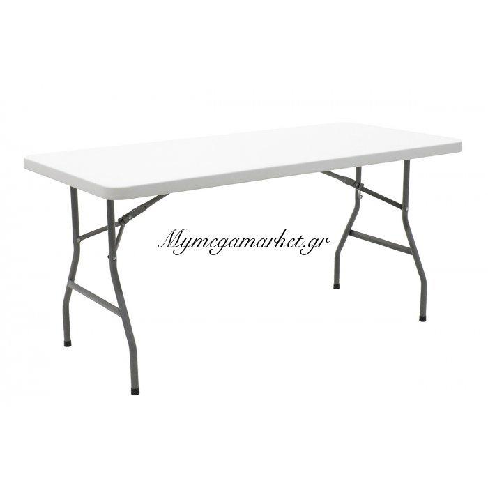 Τραπέζι catering-συνεδρίου APRILIA μονοκόμματη ορθογώνια επιφάνεια 152x76x74εκ χρώματος γκρι | Mymegamarket.gr