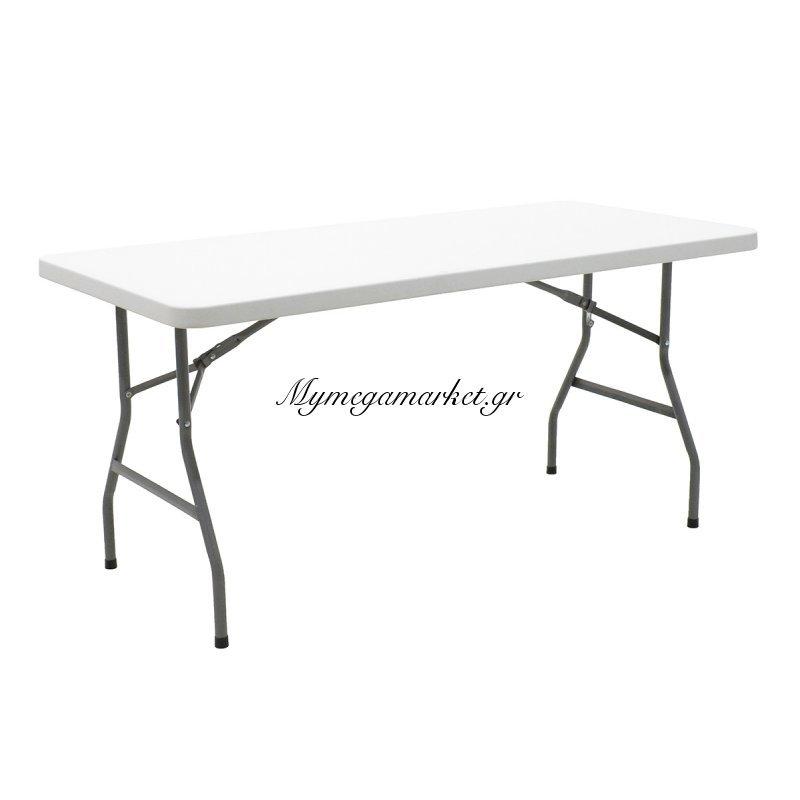 Τραπέζι catering-συνεδρίου APRILIA μονοκόμματη ορθογώνια επιφάνεια 152x76x74εκ χρώματος γκρι