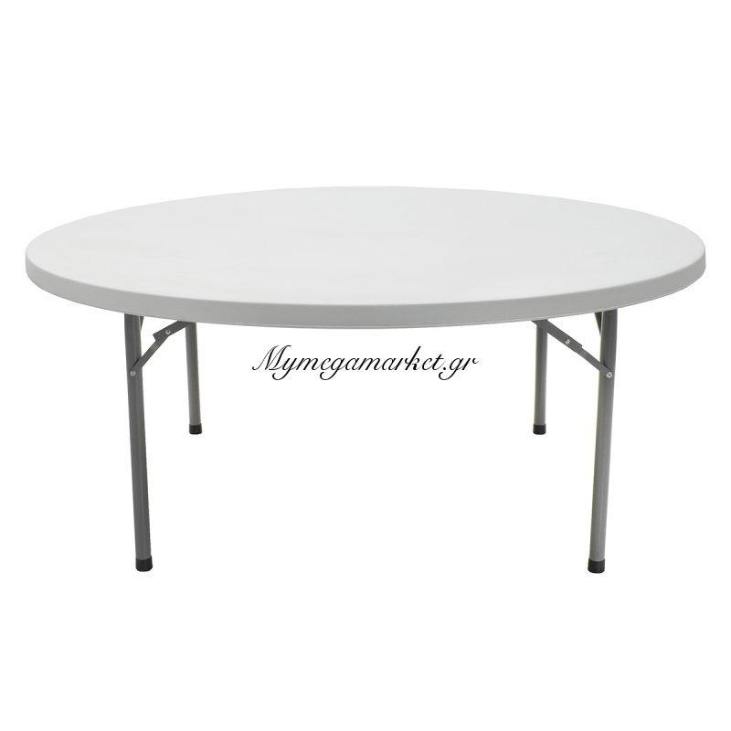 Τραπέζι catering-συνεδρίου COMFORT στρόγγυλο ροτόντα Φ184x74εκ με μεταλλικό σκελετό χρώματος γκρι