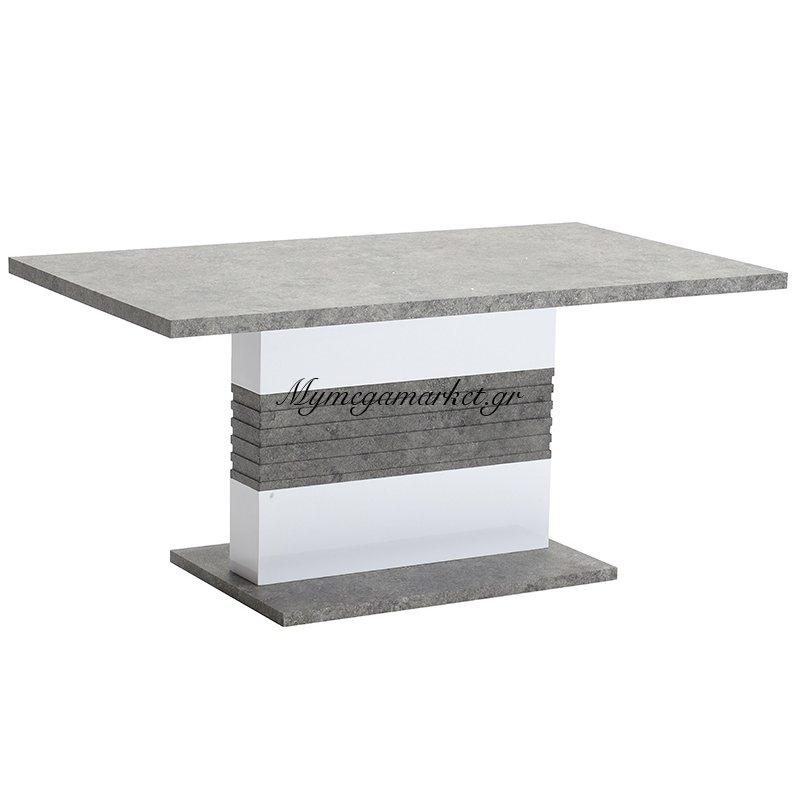 Τραπέζι Elinor ορθογώνιο γκρι με επιφάνεια MDF 160x90x75