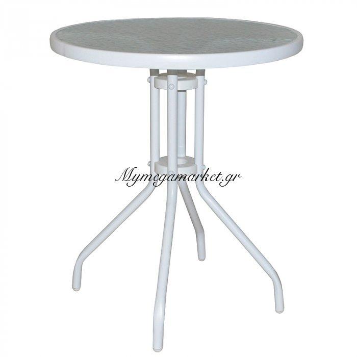 Τραπέζι κήπου Alma στρόγγυλο μεταλλικό χρώμα λευκό με γυάλινη επιφάνεια ασφαλείας Φ60x71εκ. | Mymegamarket.gr