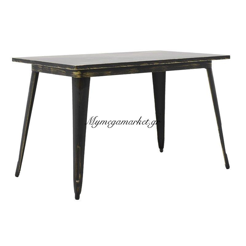 Τραπέζι μεταλλικό Utopia χρώμα anti-black 120x70x75,5