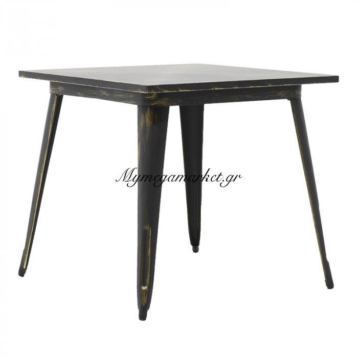 Τραπέζι μεταλλικό Utopia χρώμα anti-black 80x80x75,5   Mymegamarket.gr