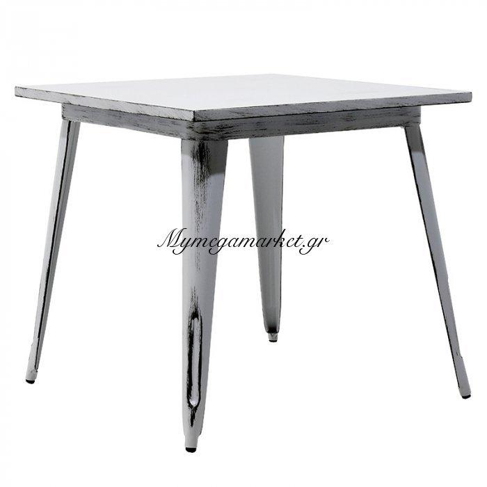 Τραπέζι μεταλλικό Utopia χρώμα anti-white 80x80x75,5   Mymegamarket.gr
