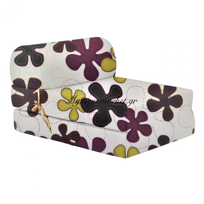 Πολυθρόνα - Κρεβάτι Flip Chair λευκό με φύλλα Florina | Mymegamarket.gr