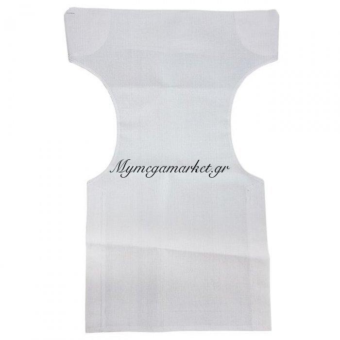 Σκηνοθέτη Textilene Εκρού Εισαγ.530Gr/m2 (1X2)   Mymegamarket.gr
