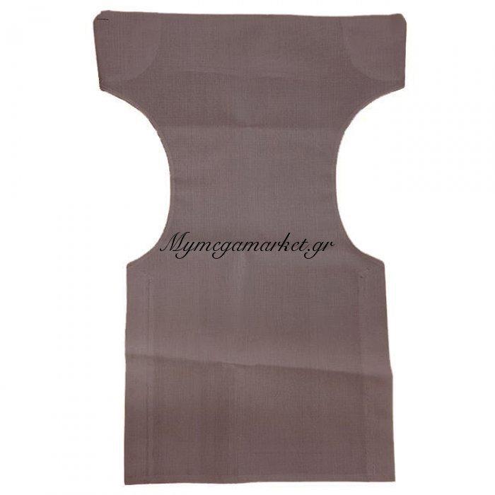 Σκηνοθέτη Textilene Cappuccino Εισαγ.530Gr/m2 (1X2)   Mymegamarket.gr
