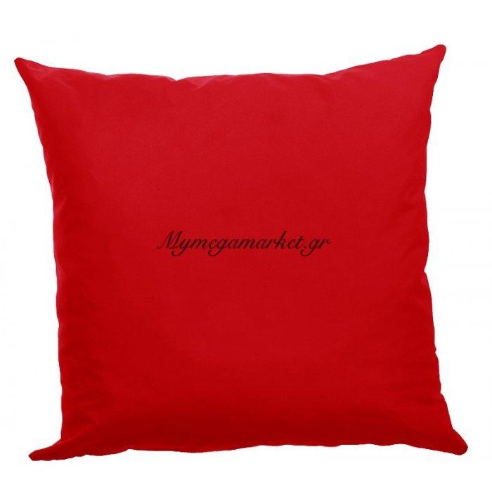Μαξιλάρι καναπέ  σε κόκκινη απόχρωση 45 x 45 cm | Mymegamarket.gr
