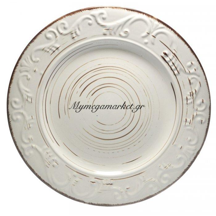 Πιάτο φρούτου stoneware μπέζ-καφέ Nava | Mymegamarket.gr