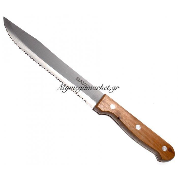 Μαχαίρι ανοξείδωτο ατσάλινο Butcher με ξύλινη λαβή | Mymegamarket.gr