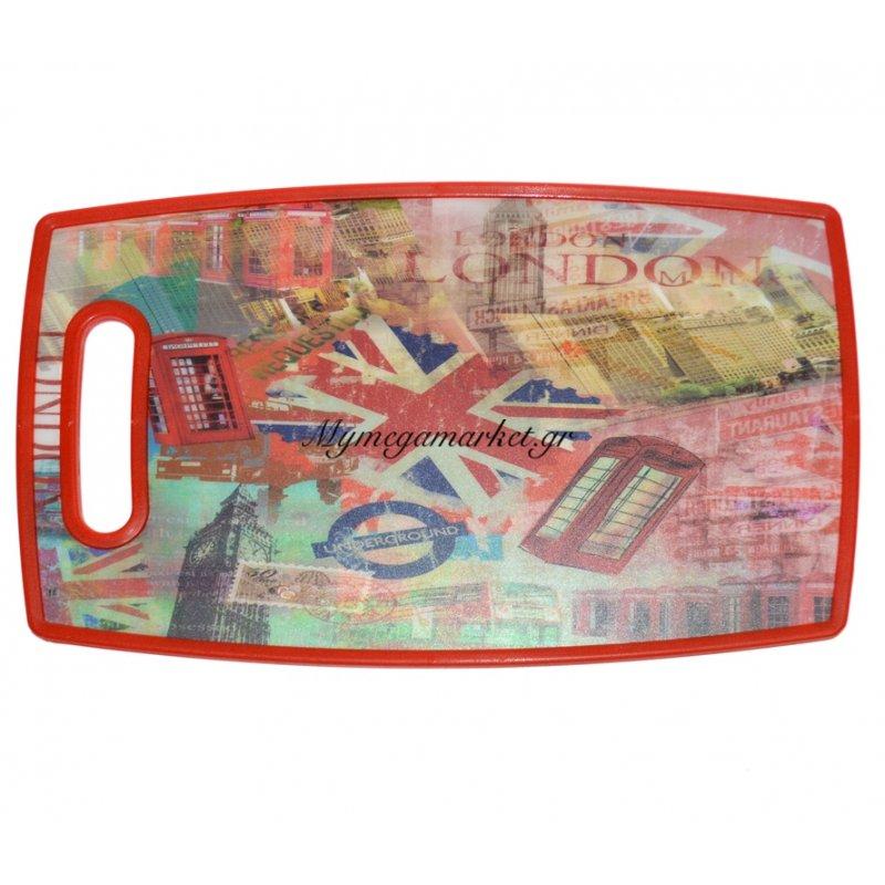 Βάση κοπής πλαστική - Αντιολισθητική με χερούλι design England by Mymegamarket.gr