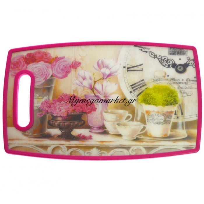 Βάση κοπής πλαστική - Αντιολισθητική με χερούλι design Kitchen | Mymegamarket.gr