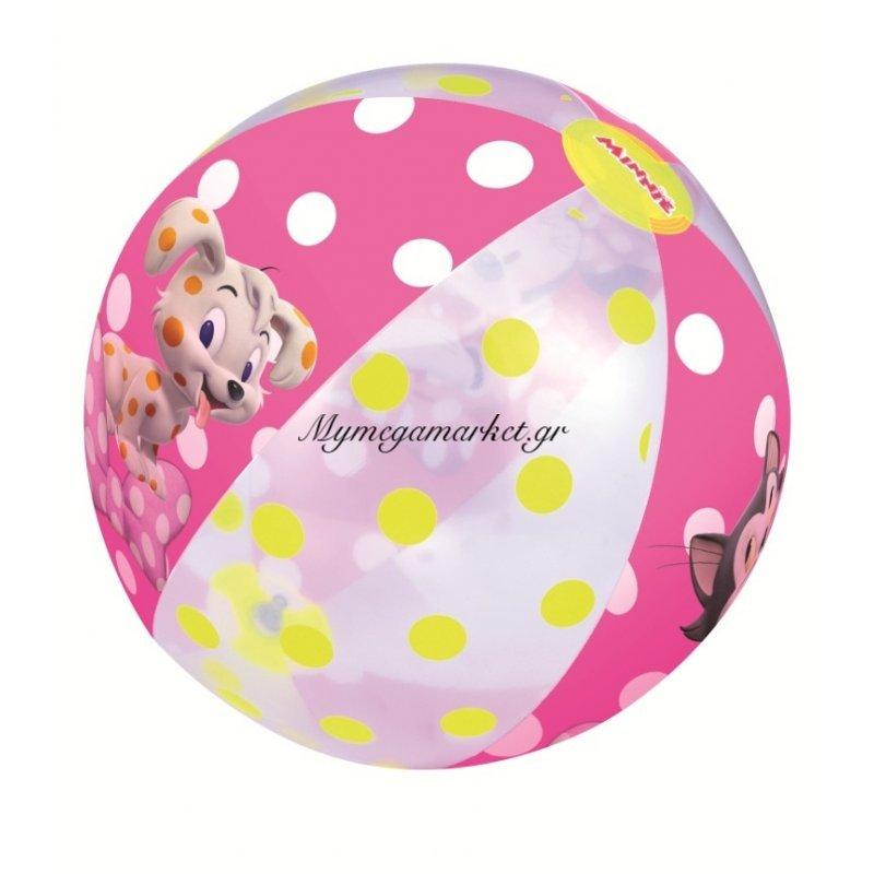 Μπάλα φουσκωτή - Minnie 51 cm