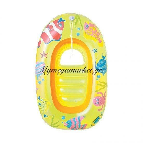 Βάρκα παιδική σχέδιο ψαράκια - Κίτρινη - Bestway Στην κατηγορία Φουσκωτά παραλίας   Mymegamarket.gr