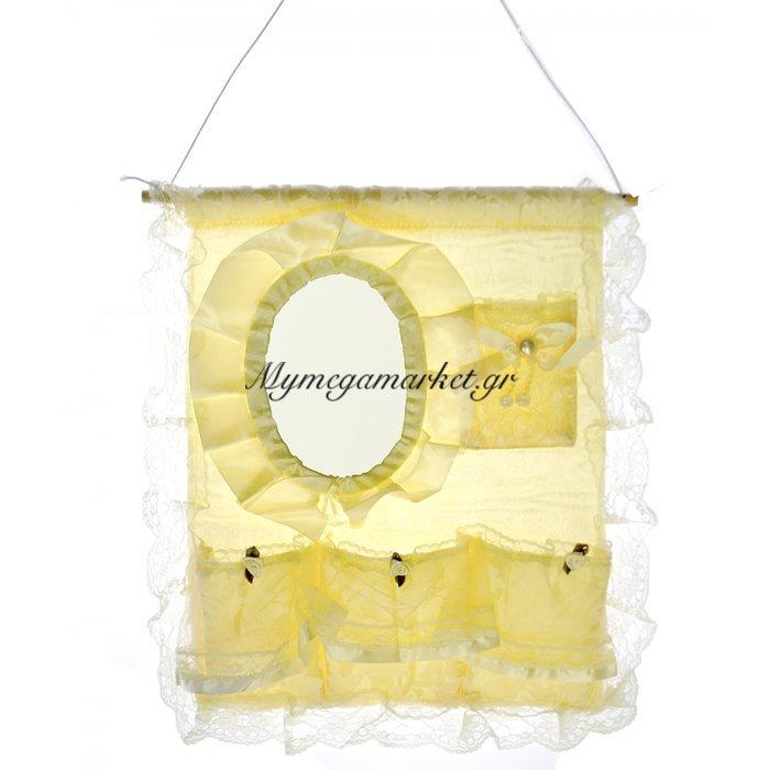 Κρεμαστή θήκη τοίχου με καθρέφτη | Mymegamarket.gr
