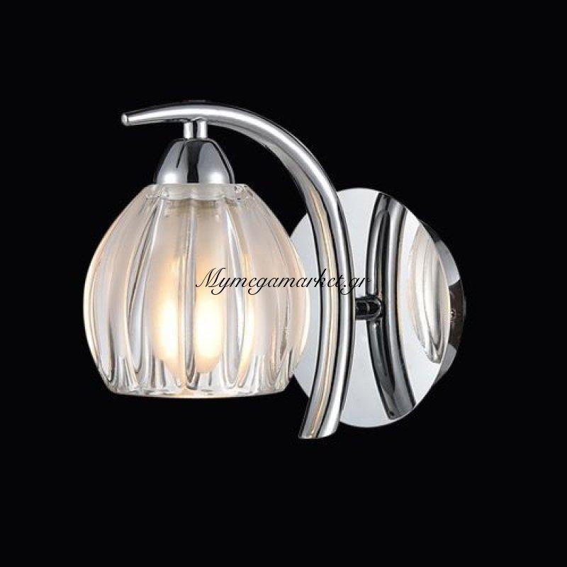Απλίκα χρωμίου μονόφωτη με γυαλί - Nava Στην κατηγορία Φωτιστικά οροφής | Mymegamarket.gr