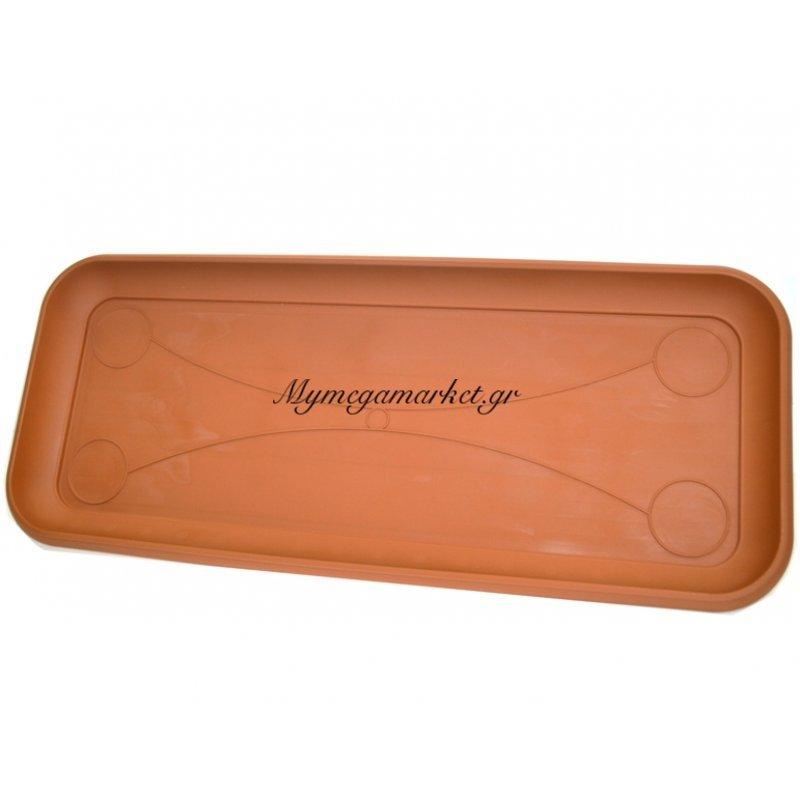 Δίσκος ζαρντινιέρας πλαστικός Νο 295 by Mymegamarket.gr