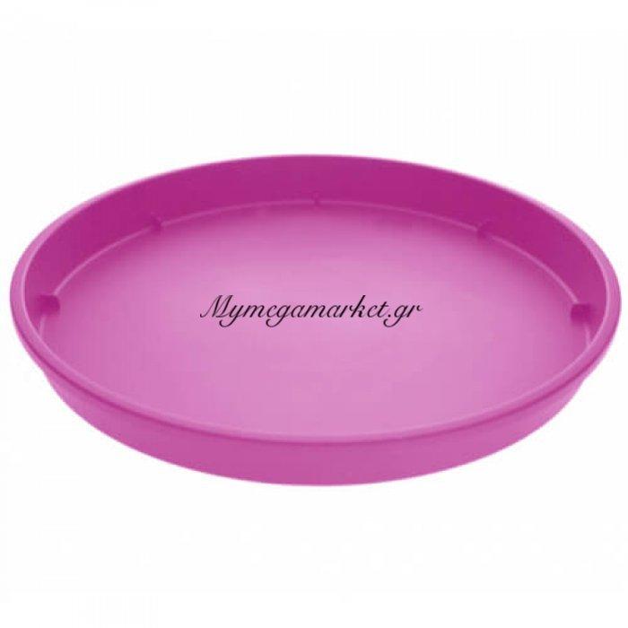 Πιάτο γλάστρας Linea χρώμα τριανταφυλλί σε 4 διαστάσεις | Mymegamarket.gr