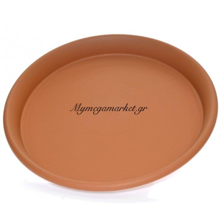 Πιάτο γλάστρας τερακότα Νο 257 | Mymegamarket.gr
