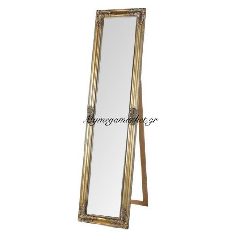 Καθρέπτης δαπέδου χρυσός ξύλινος - Nava